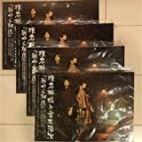 椎名林檎 宮本浩次 獣ゆく細道 フライヤー 4枚 No.01