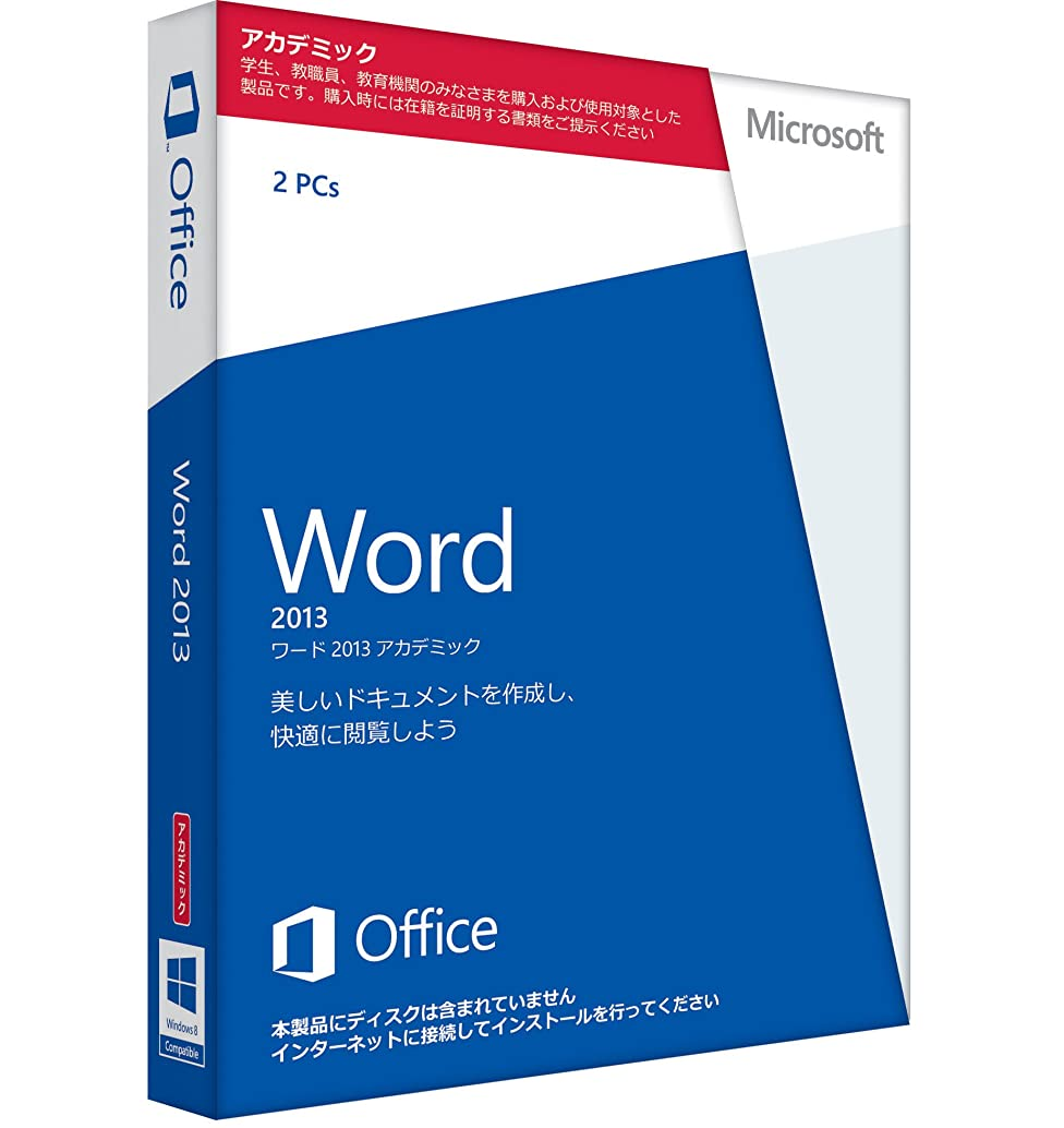 豚肉超高層ビル構造的【旧商品/メーカー出荷終了/サポート終了】Microsoft Office Word 2007