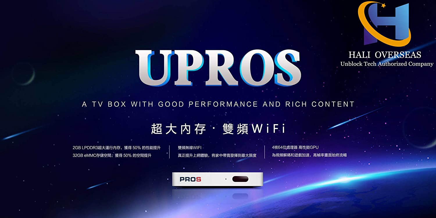 AFiAQ HALI Overseas Latest Version Unblock Tv Box GEN7 Unbock Tech Ubox7 PROS I9 2G+32G with Support 5G WiFi