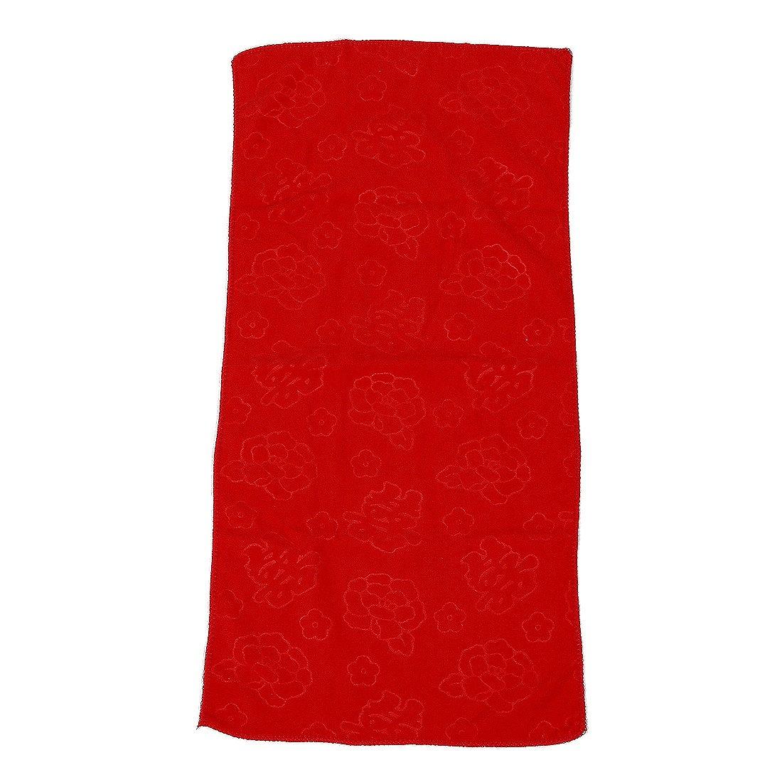 TOOGOO(R) Red Chinese Style Pyrographic Cotton Bath Towel Bathroom Wedding Gift