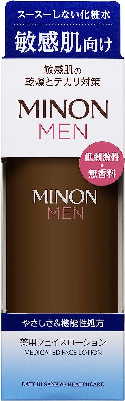 ミノンメン 薬用フェイスローション【医薬部外品】150ml