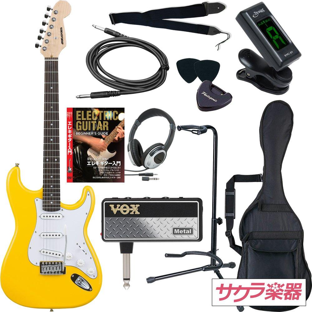 SELDER セルダー エレキギター ストラトキャスタータイプ ST-16/YW VOX amPlug2【アンプラグ2 AP-MT(METAL)】サクラ楽器オリジナルセット B00OVRBC8M イエロー イエロー