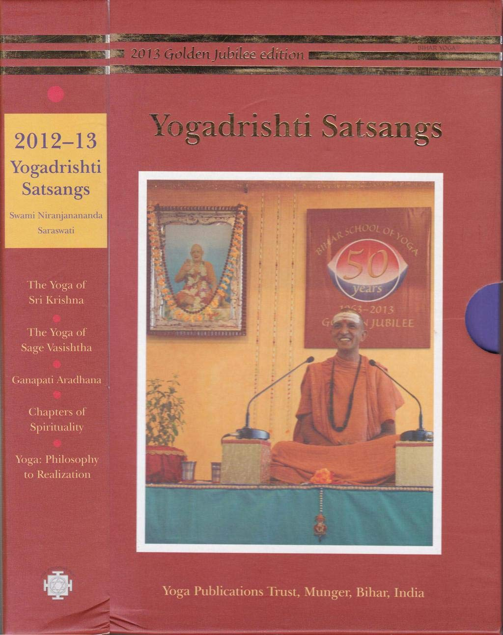 YogaDrishti Satsangs Box 2012-2013 (Set of 5 Books): Swami ...