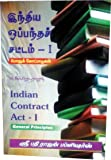 Indian Contract Act I