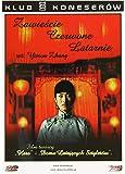 Raise the Red Lantern [DVD] [Region Free] (IMPORT) (No English version)