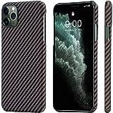 「PITAKA」iPhone 11 Pro 対応 ケース MagEZ Case アラミド繊維 カーボン風 5.8インチ対応 薄型 (黒/ローズゴールド ツイル柄)