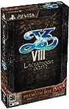 イースVIII -Lacrimosa of DANA- プレミアムBOX【初回限定特典】オリジナルサウンドトラックmini付 - PS Vita