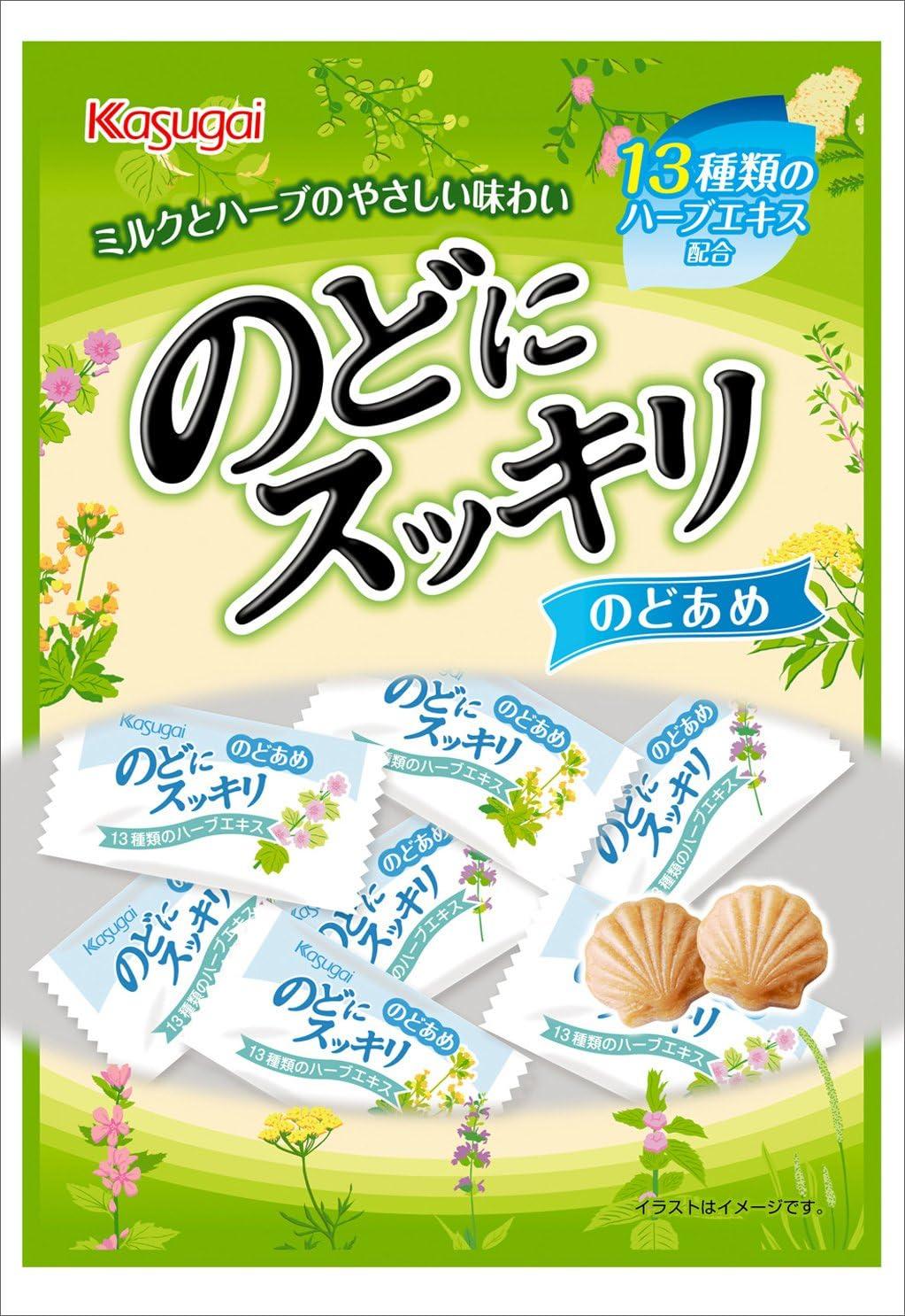 花粉 症 のど 花粉症の症状。喉の痛みの原因と対処!のど風邪との違いは?