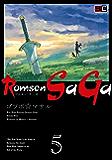 Romsen Saga 5巻 (デジタル版ビッグガンガンコミックス)