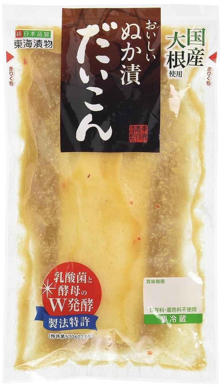 海岸小説祖先[冷蔵] 秋本食品 昔ながらのぬか漬 3個
