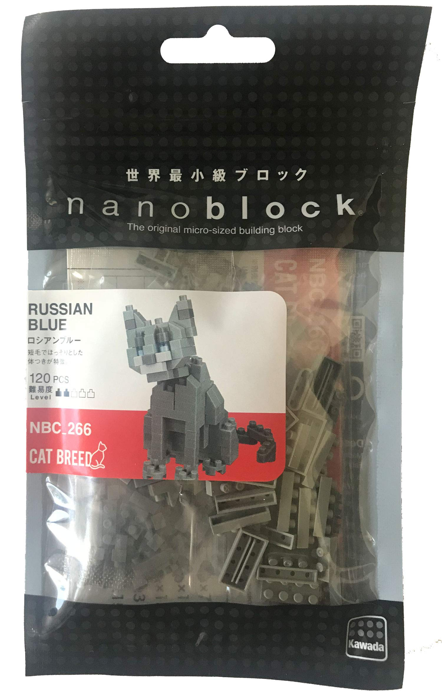 Nanoblocks 2 Sets - Famous Cats - Russian Blue and Calico Cat - Bundled Sets (Japan Import) 5