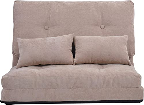 Adjustable Floor Couch and Sofa - a good cheap living room sofa