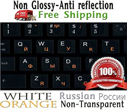 8cf9cbe3da1 Amazon.com: Russian-English Black Backgroubd Keyboard Stickers Non ...