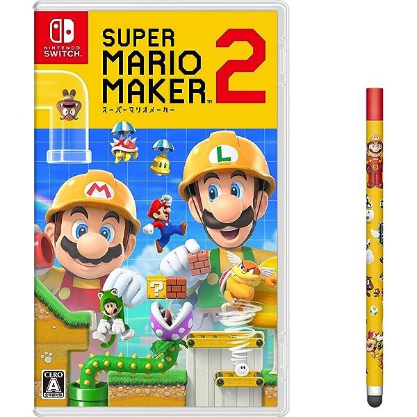 スーパーマリオメーカー 2 -Switch (【早期購入者特典】Nintendo Switch タッチペン(スーパーマリオメーカー 2エディション) 同梱)