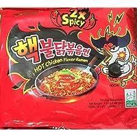 Samyang Doppel 2x Hot Chicken Ramen Instantnudeln sehr scharf 5x140g