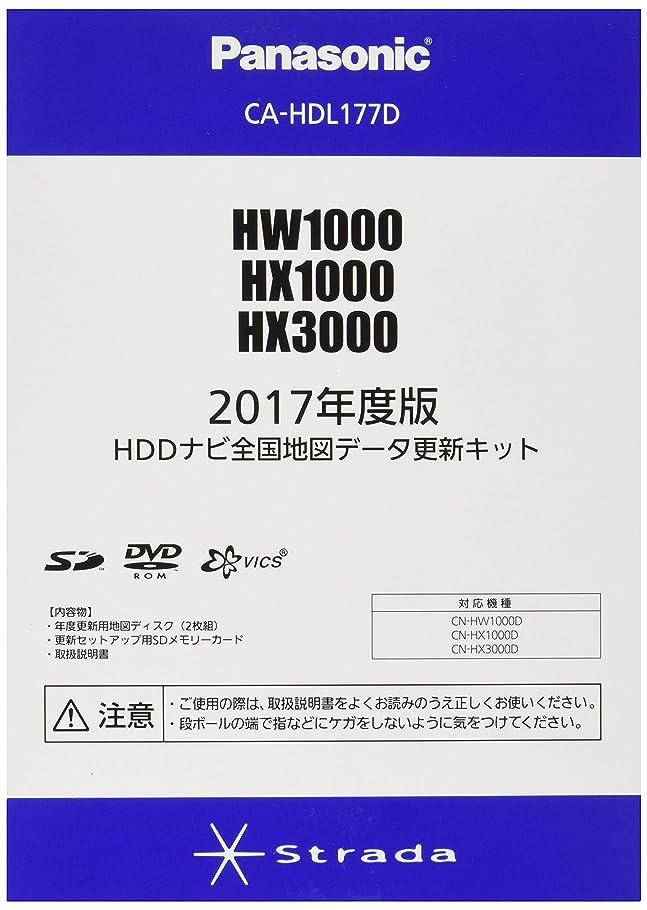 副詞即席りんごパナソニック(Panasonic) 2017年度版地図更新ソフト AS300/LS710?810/R300?330?500/ S300?310/Z500/ZU500?510シリーズ用 CA-SDL175D