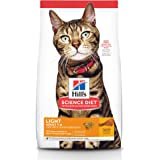 Hill's Science Diet Adult Light Cat Food, Chicken Recipe for Weight Management, Dry Cat Food, 3.5kg Bag