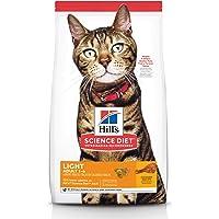 Hill's Science Diet Adult Light Chicken Recipe Dry Cat Food 3.5kg Bag