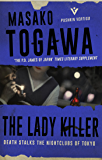 The Lady Killer (Pushkin Vertigo)