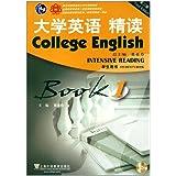 大学英语:精读(学生用书1)(第3版)(附光盘1张)