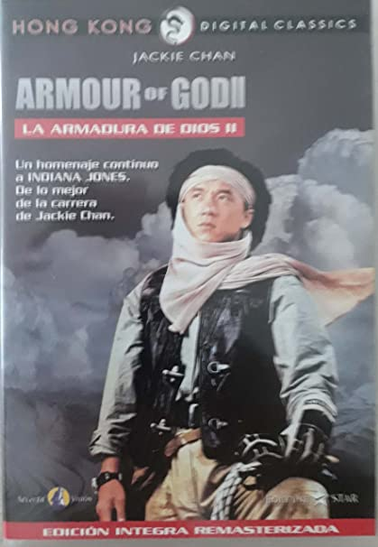 La armadura de Dios 2 (Armour of god II) [DVD]: Amazon.es: Jackie Chan: Cine y Series TV