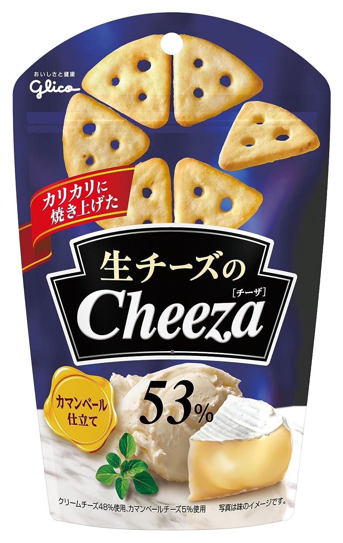 Amazon | 江崎グリコ 生チーズの...