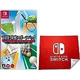 THE 体感!スポーツパック~テニス・ボウリング・ゴルフ・ビリヤード~ -Switch (【Amazon.co.jp限定】Nintendo Switch ロゴデザイン マイクロファイバークロス 同梱)