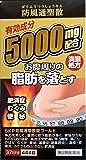 【第2類医薬品】阪本漢方 防風通聖散錠 444錠