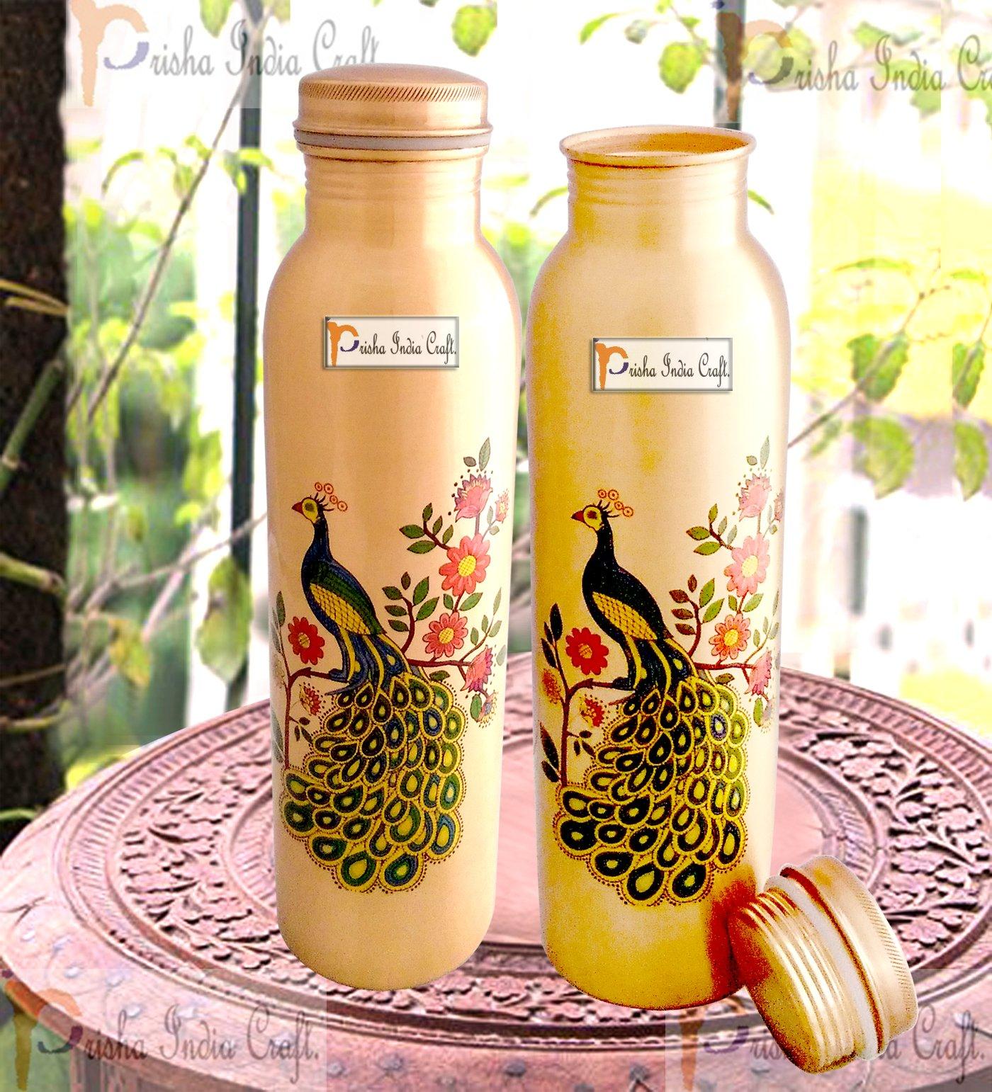 Prisha India Craft Digital Printed Pure Copper Water Bottle Kids School Water Bottles Outside Peacock Design | Capacity 1000 ML | Set of 2