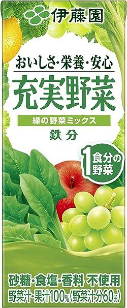 伊藤園 充実野菜 緑の野菜ミックス (紙パック) 200ml