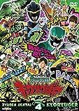 スーパー戦隊シリーズ 獣電戦隊キョウリュウジャーVOL.4 [DVD]