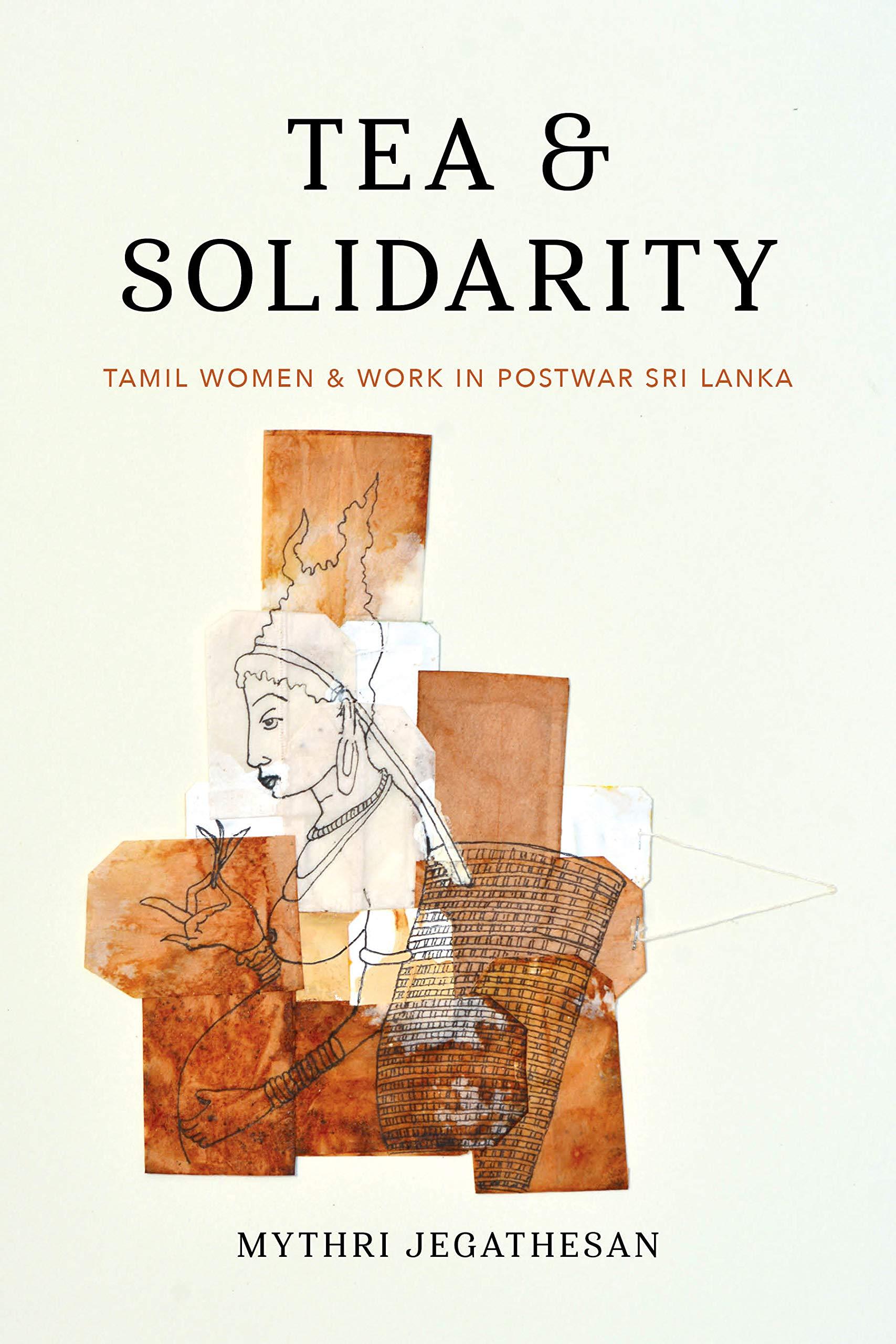Juki Girls Good Girls Gender and Cultural Politics in Sri Lankas Global Garment Industry