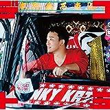 Decoration Tracks(初回生産限定盤B)(DVD付)