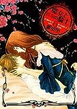 魔女と貴血の騎士(6) (冬水社・いち*ラキコミックス)