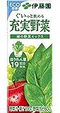 伊藤園 充実野菜 緑の野菜ミックス (紙パック) 200ml ×24本