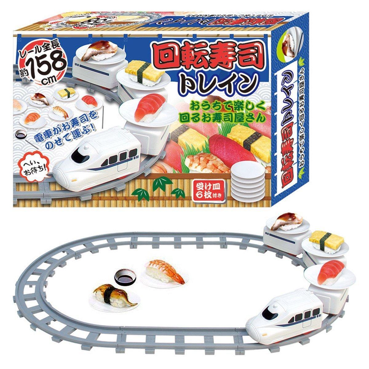 Rotating Sushi Bar at Home, Train Goes Around Peanut Club KK\00316