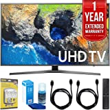 """Samsung UN40MU7000 40"""" UHD 4K HDR LED Smart HDTV, Black (2017 Model) with 1 Year Extended Warranty + Accessories Bundle"""