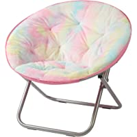 Heritage Kids Sorbet Dreams Rainbow Fur Teen Saucer Chair, 30