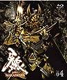 牙狼(GARO)~MAKAISENKI~ vol.4 (初回限定仕様) [Blu-ray]