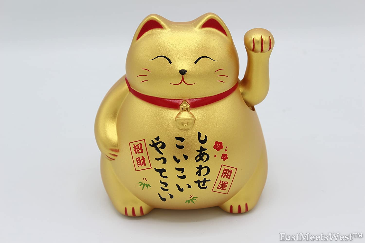 New Edition Japanese Feng Shui Lucky Maneki Neko Waving Paw Beckon Cat Battery Operated (Gold) Beijing