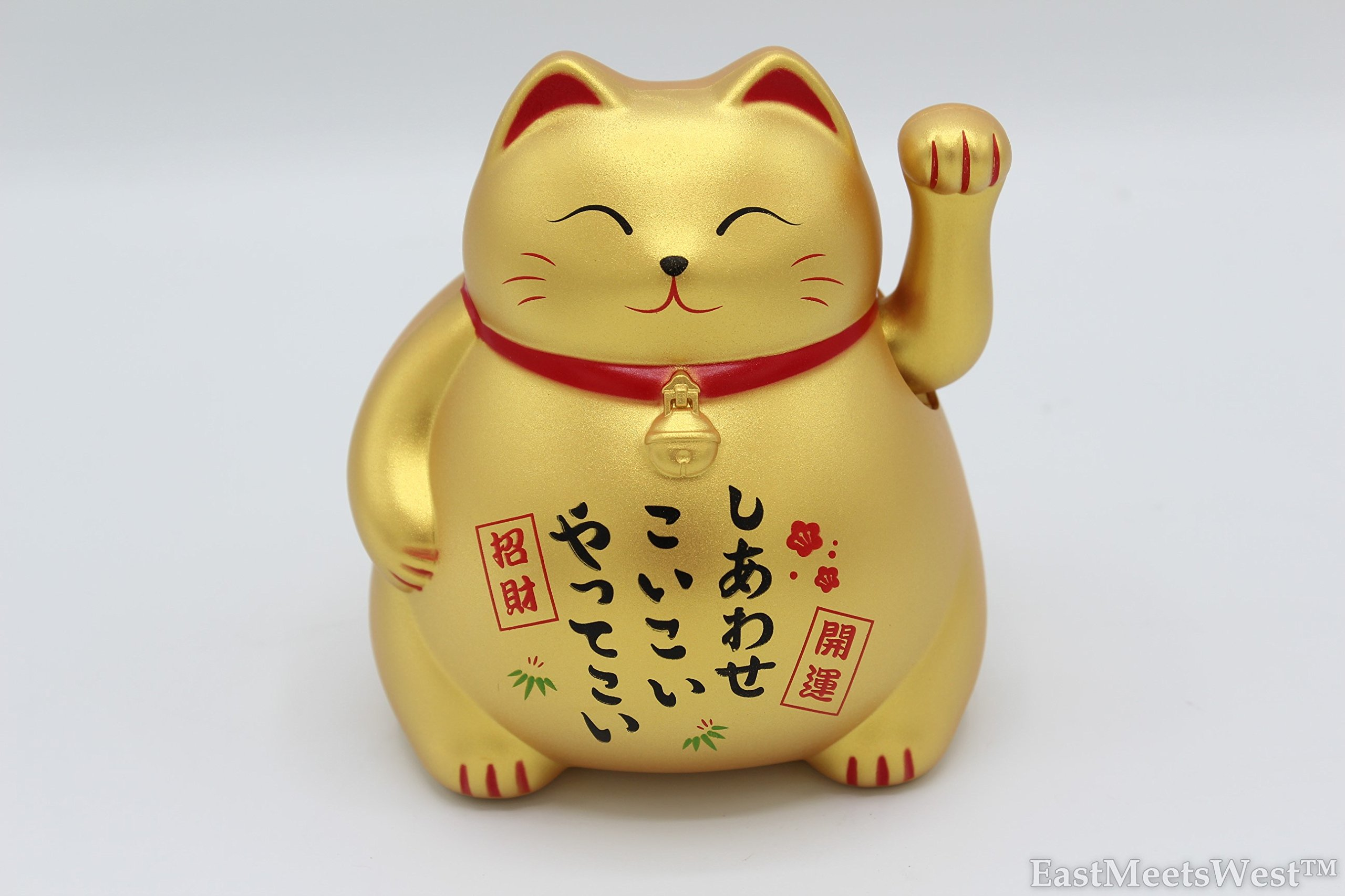 New Edition Japanese Feng Shui Lucky Maneki Neko Waving Paw Beckon Cat Battery Operated (Gold) by LuckyGifts