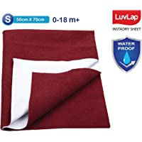 LuvLap Instadry Extra Absorbent Dry Sheet/Bed Protector - Maroon, 0m+ - Small 50 x 70cm
