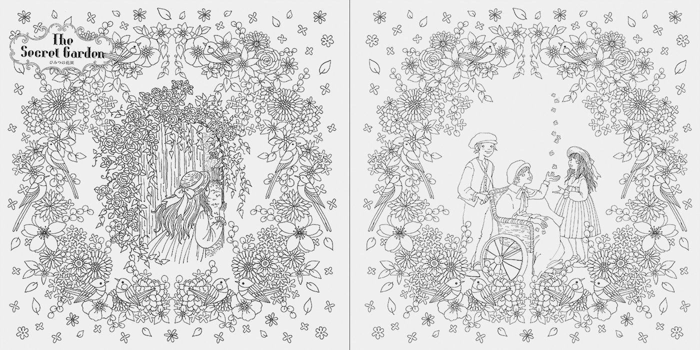 Amazon Fantasy Colouring Book 9784756247551 Tomoko Tashiro Books