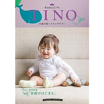 21cf38cf24b9a シャディ カタログギフト TINO (ティノ) フロマージュ 出産内祝い 包装紙:アッシュフラワー
