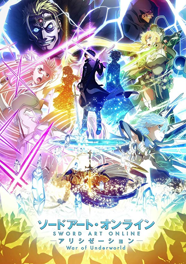 "Amazon.com: 12"" x 17"" Sword Art Online: Alicization - War of Underworld SAO  Anime Poster: Posters & Prints"
