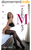 big boobies lady SAIJO RURI (Japanese Edition)