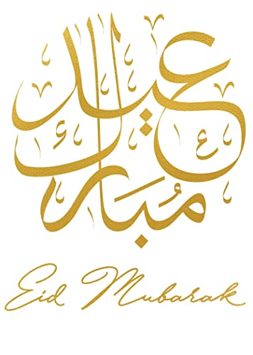 Amazon gold eid cards eid greeting cards eid mubarak greeting gold eid cards eid greeting cards eid mubarak greeting cards gold foil eid mubarak cards eid m4hsunfo