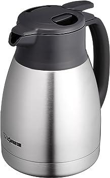 Zojirushi SH-HB10XA Vacuum Thermal Coffee Carafe