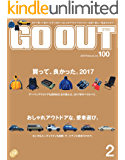 GO OUT (ゴーアウト) 2018年 2月号 [雑誌]