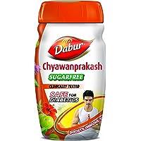 Dabur Chyawanprakash Sugar free - 900 g